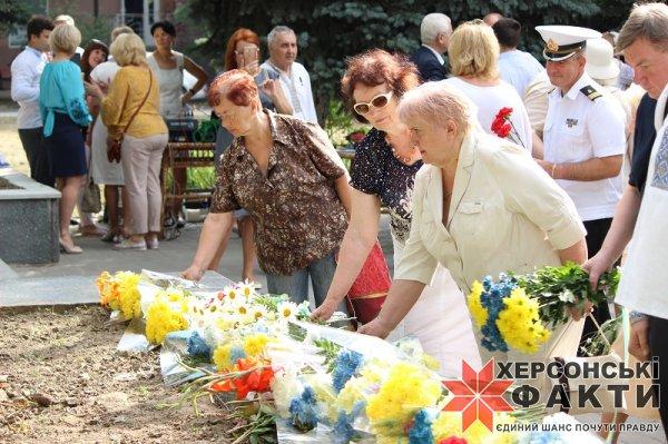Херсонщина празднует День Конституции