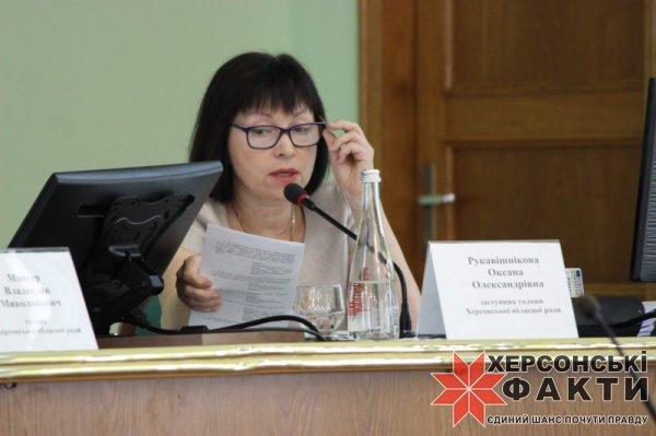 Сессия Херсонского облсовета в лицах: медицинские вопросы - среди приоритетных
