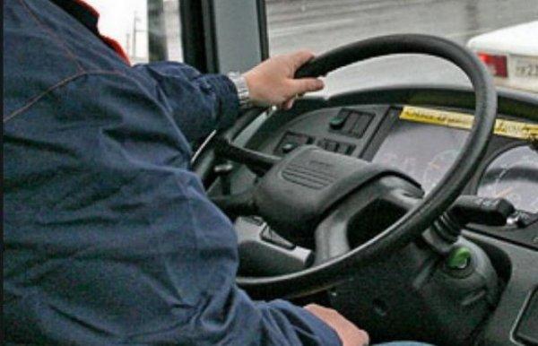 В Новой Каховке судят вора, укравшего деньги у водителя автобуса