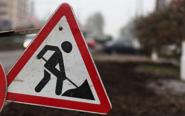 Ремонт дороги в селе на Херсонщине изучают судебные эксперты