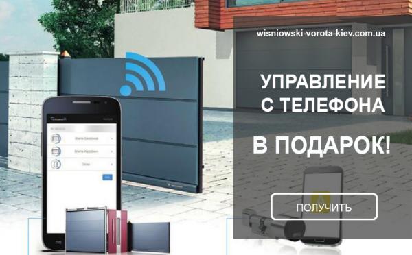 Выбираем польские гаражные ворота в Одессе: Какой модели следует отдать предпочтение, рассказывают специалисты WISNIOWSKI-VOROTA-KIEV.COM.UA