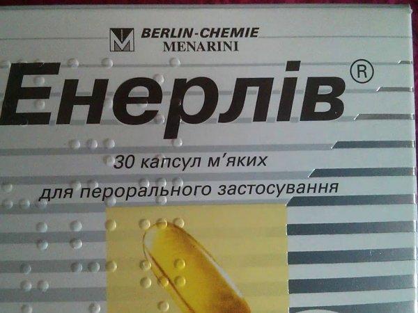 В Украине запретили популярное лекарство для лечения печени