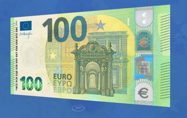 Европейский Центробанк показал, как будут выглядеть новые банкноты