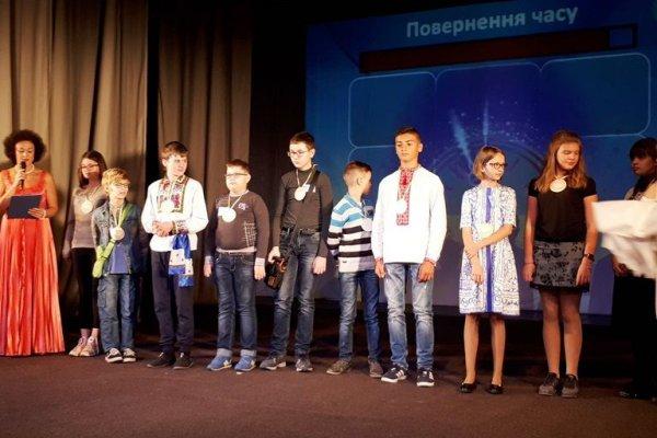 Херсон зібрав переможців І Всеукраїнського конкурсу «Лідер читання»