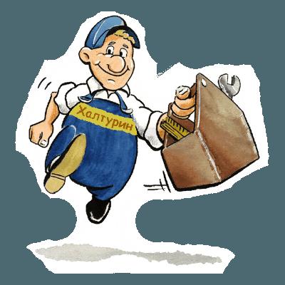 Очередной способ мошенничества в Херсоне: у людей выманивают быттехнику под видом ремонта