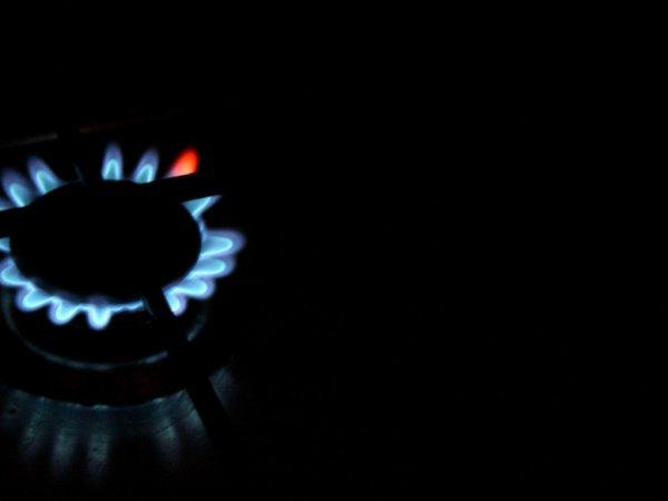 Новые тарифы на газ: в Украине начнется кризис неплатежей – эксперт