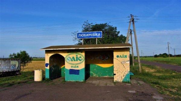 """""""К нам скоро хлеб перестанут возить"""": в селе на Херсонщине недовольны тем, как власть расставляет приоритеты"""