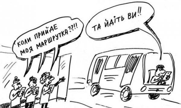 Имитация улучшения: за 6 гривен херсонцев отдали на откуп перевозчикам