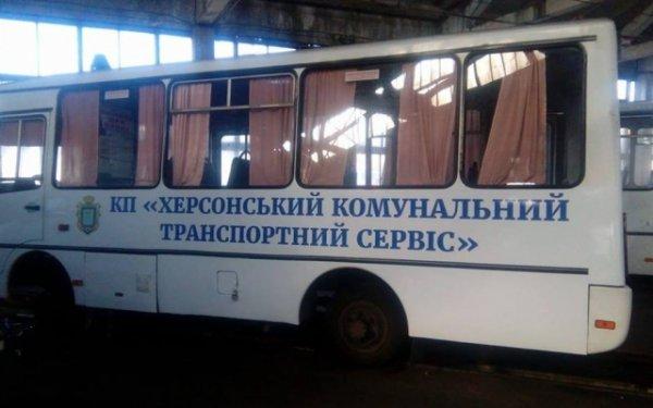Покупка автобусов для херсонского коммунального перевозчика пока откладывается