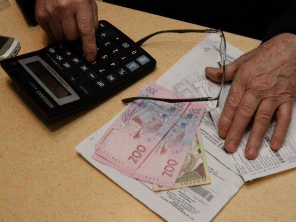 Монетизация субсидий: украинцы получат на руки в лучшем случае по 500 гривен – эксперт