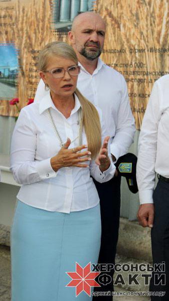 Юлія Тимошенко підтримала Владислава Мангера