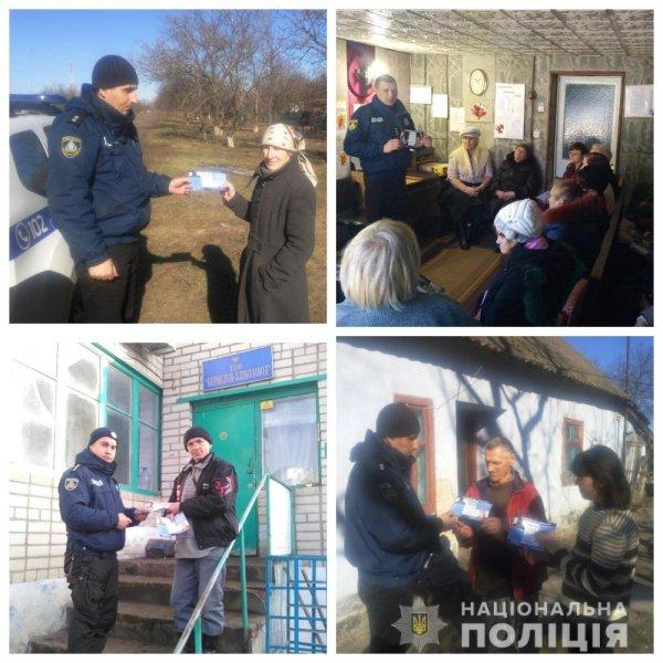 На Херсонщині проводиться операція «Візит»: громадяни знайомляться з дільничними поліцейськими