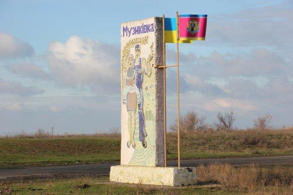 Житель Херсонщины просит назвать улицу в селе в честь первого президента США