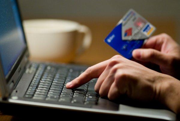 Через покупки в Інтернеті, троє жителів Херсонщини втратили майже 40 тисяч гривень