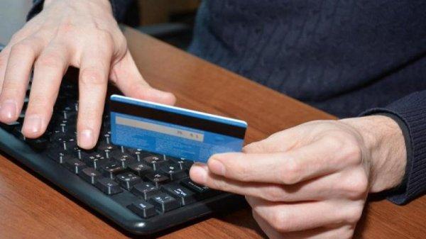 Поліція вкотре застерігає громадян бути більш обачними, купуючи товари через мережу Інтернет