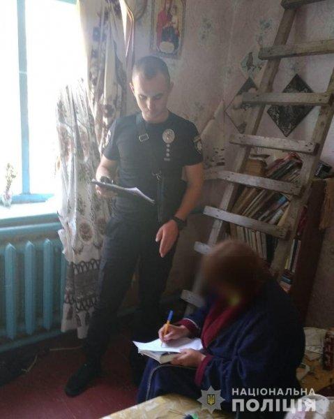 На Херсонщині ювенальні поліцейські опікуються понад півтора тисячами сімей, які опинилися у складних життєвих обставинах