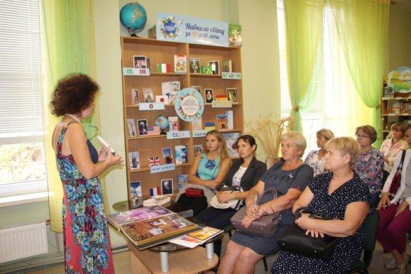 Сучасні бібліотечні ресурси – сучасним вчителям