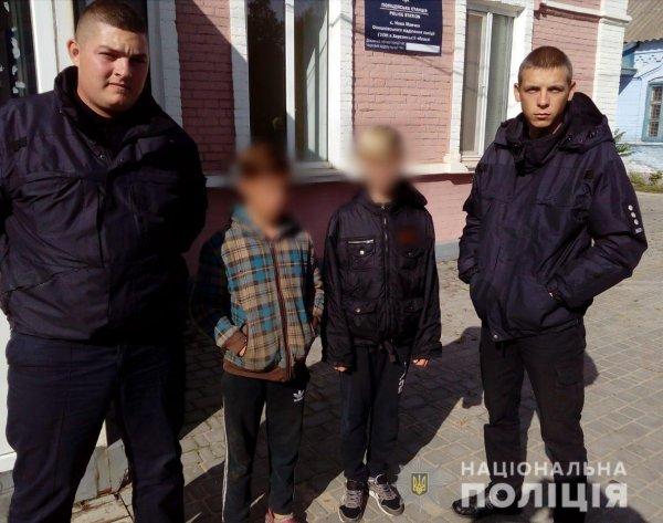На Херсонщині поліцейські за добу розшукали двох хлопчиків, які втекли з будинку сімейного типу