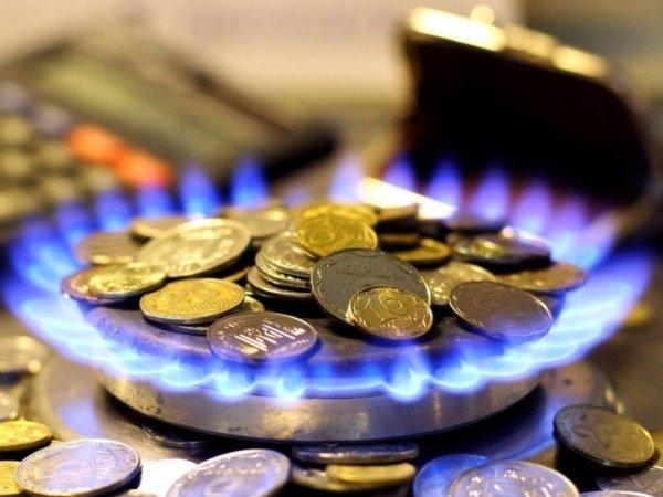Цена на газ для населения может повыситься - экономист