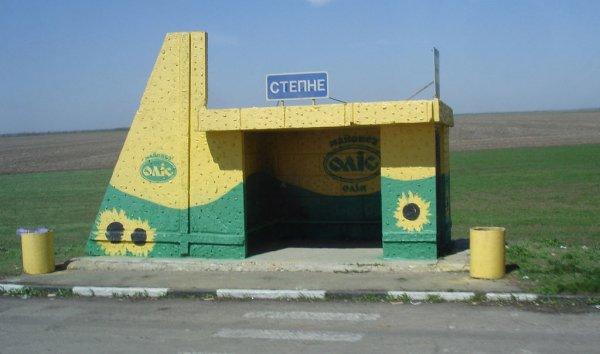 Начальница сельской почты на Херсонщине коллекционирует уголовные производства