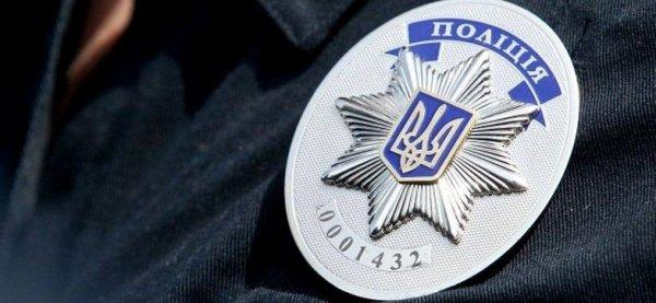 Правоохоронці Херсонщини повідомили про злочини, які сталися протягом мулої доби