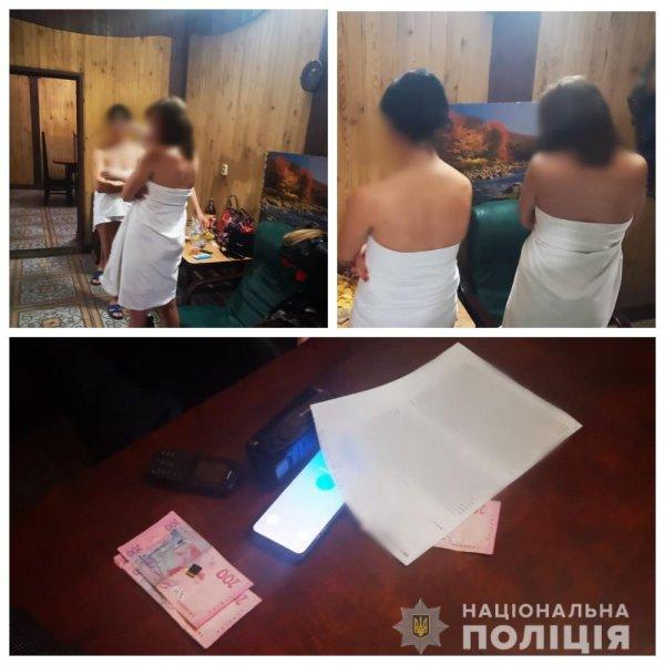 Херсонські оперативники викрили звідницю, яка втягнула подругу у зайняття проституцією