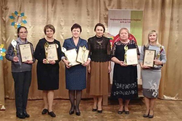 Бібліотека імені Дніпрової Чайки здобула кубок у номінації «Соціальне партнерство бібліотек»