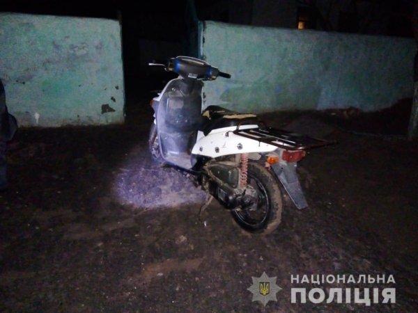 Горностаївські поліцейські повернули власникові угнаний мопед