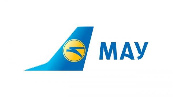 Звернення авіакомпанії МАУ до родичів постраждалих у авіакатастрофі 08 січня