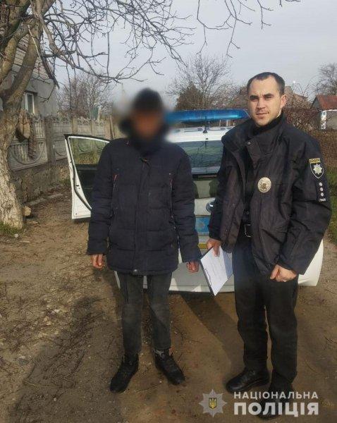Ювенальні поліцейські розшукали 14-річного хлопця, який втік з дому