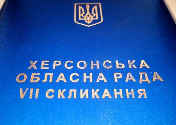 У 2019 році депутати призначили 1003 заохочувальні стипендії