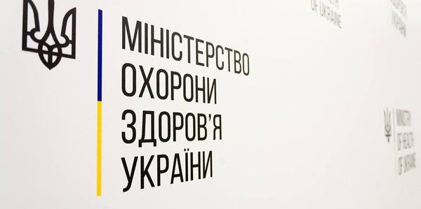 Украина расширила «красный список» стран
