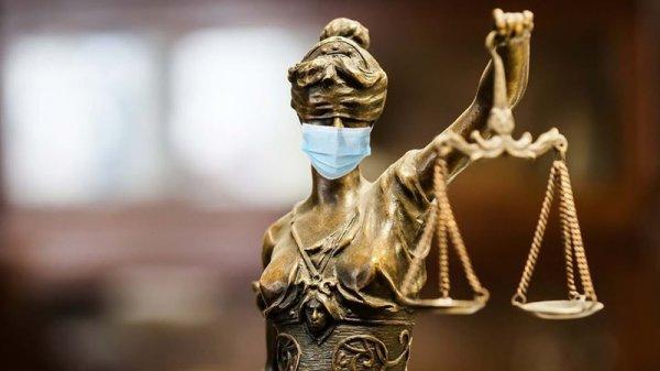 Херсонський апеляційний суд перейшов на особливий режим роботи