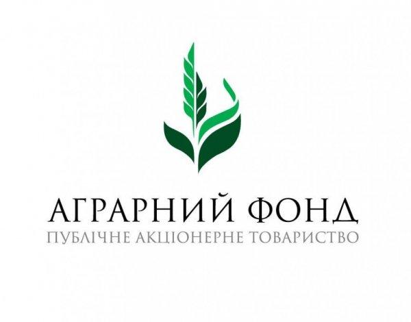 """""""Аграрный фонд"""" в первом полугодии получил более 200 миллионов чистого убытка"""