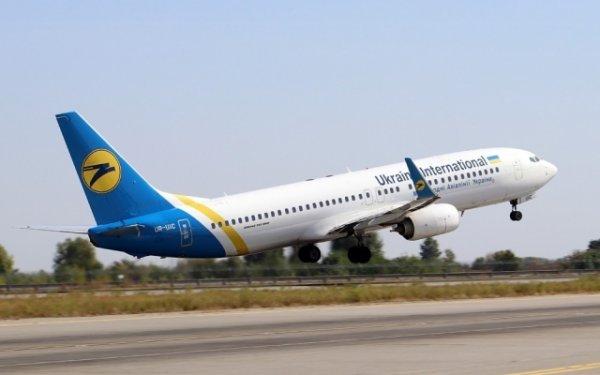 МАУ увеличит частоту рейсов Киев-Херсон