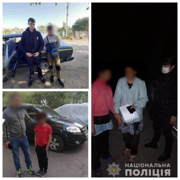 Херсонская полиция всю ночь искала пропавшего на прогулке мальчика