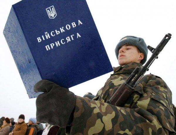 Херсонським хлопцям уже розносять повістки на призов на строкову військову службу