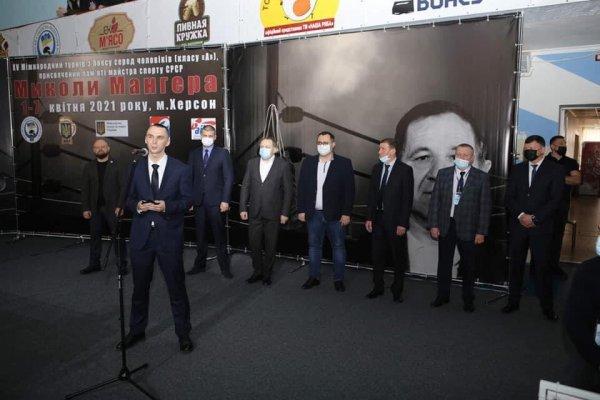 На Херсонщині стартував Міжнародний турнір з боксу пам'яті Миколи Мангера