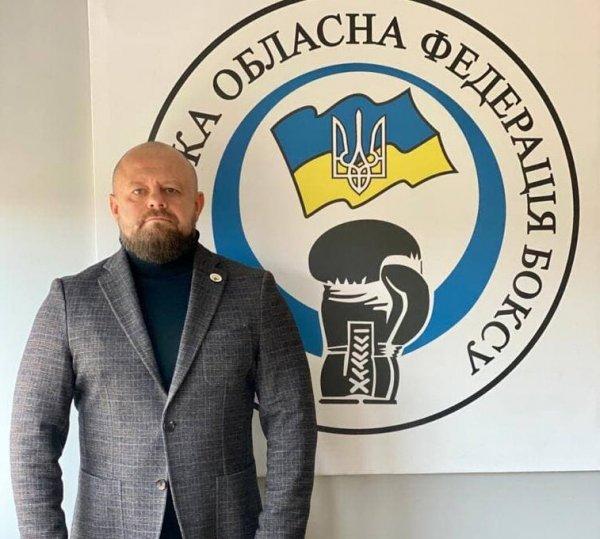 Олександр Трутнєв: «Меморіал Миколи Мангера – це не просто турнір, а свято боксу!»