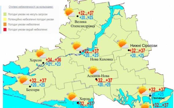 20 июля на Херсонщине прогнозируют дождь, грозу и шквальный ветер
